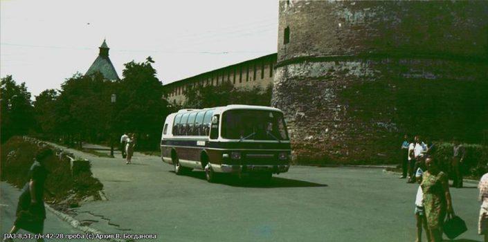 ПАЗ Турист-люкс