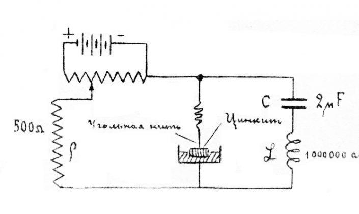 Чертеж к статье Лосева детектор-генератор