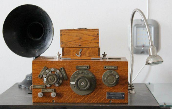 Нижегородская радиолаборатория