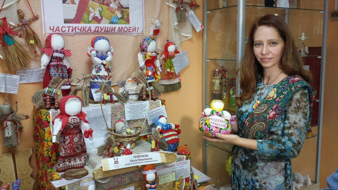 Ольга Полетаева