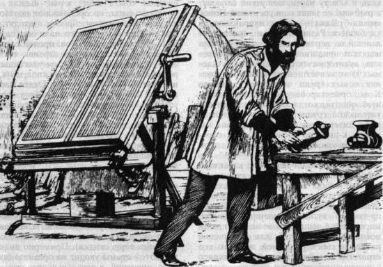 Автоматическая наборная типографская печатная машина