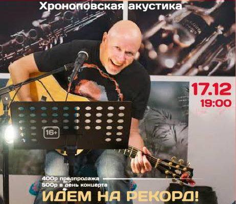 Вадим Демидов