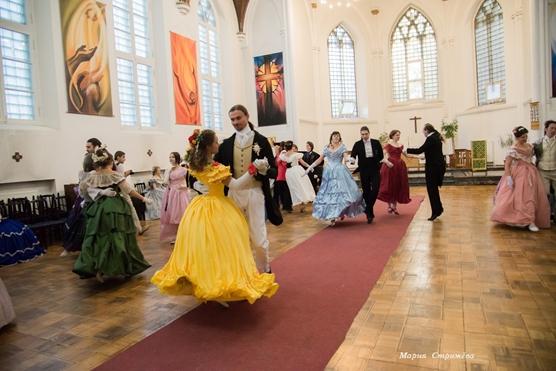 Нижегородский Клуб Реконструкции Исторического Танца