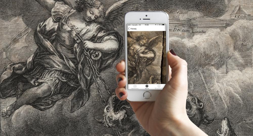 Выставка Искусство реставрации
