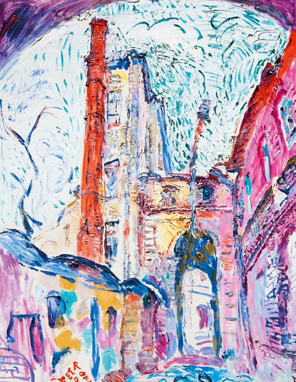 Выставка живописца Игоря Петрова