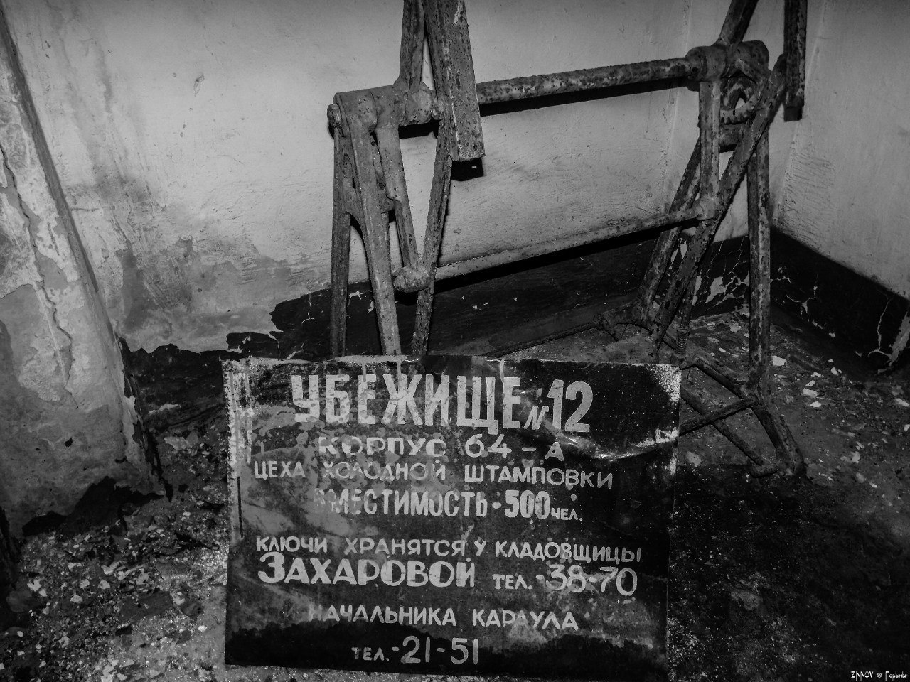 Испытание первой отечественной атомной бомбы. Музей истории холодной войны.