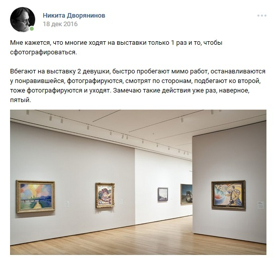 «Многие ходят на выставку, чтобы сфотографироваться