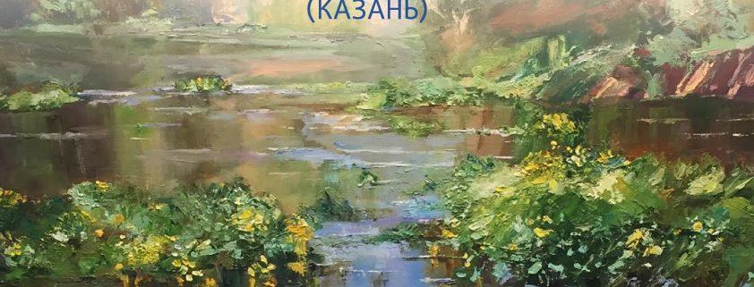 Выставка живописи Ланы Медвецкой