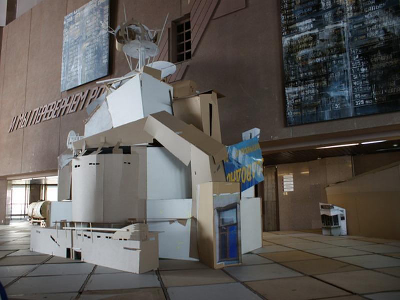 Валерий Кошляков, инсталляция «Саркофаг»