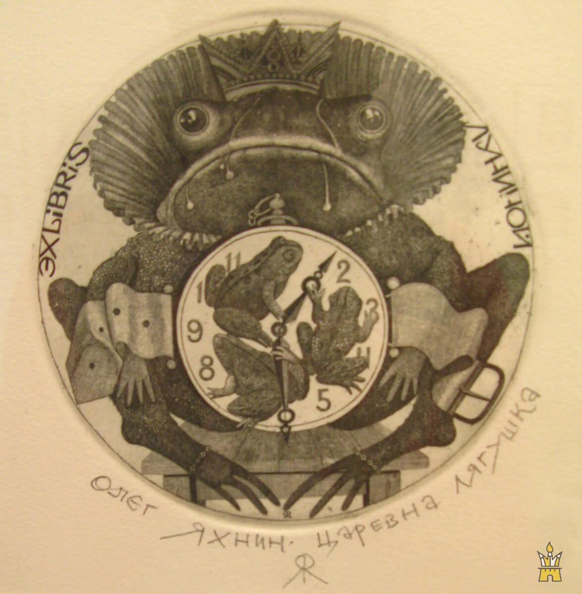 Иллюстрации Олега Яхнина