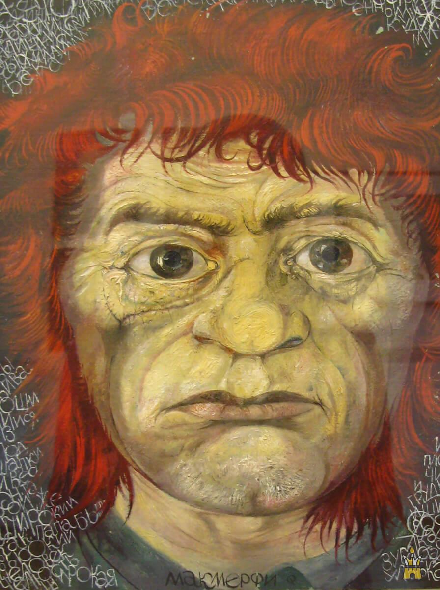 Макмерфи. Иллюстрация к книге Кена Кизи «Над кукушкиным гнездом», 2005