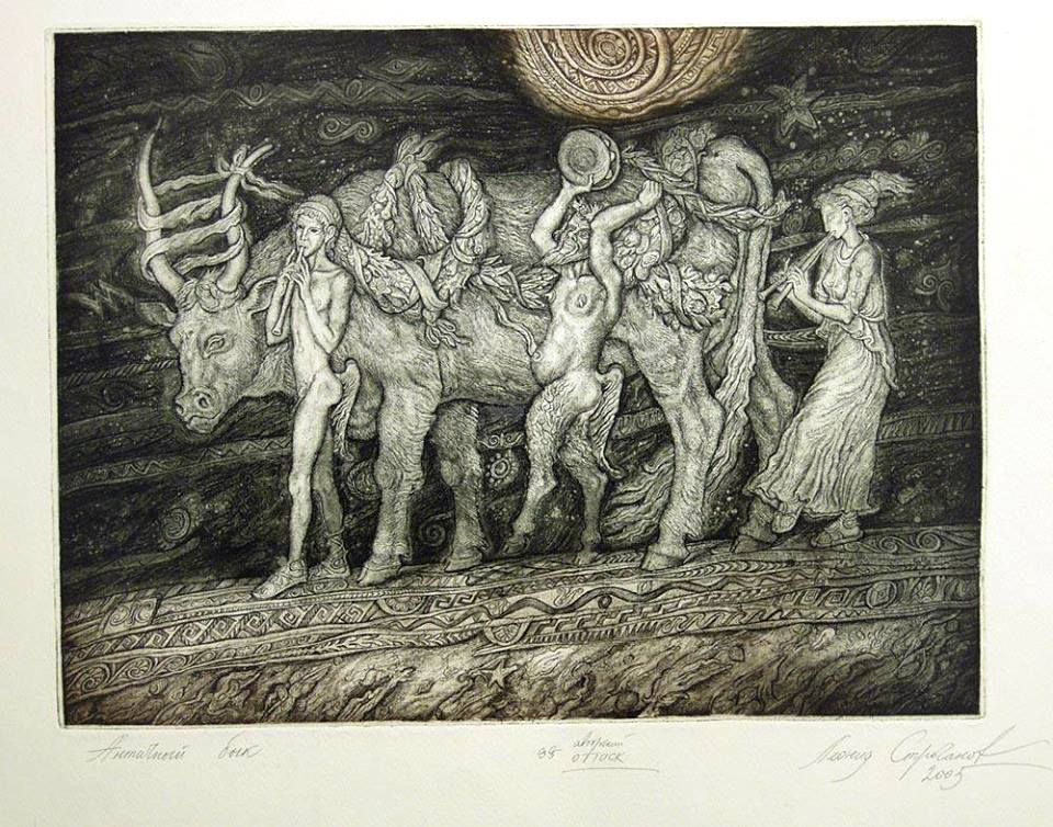 Выставка печатной графики Олега Яхнина и его учеников