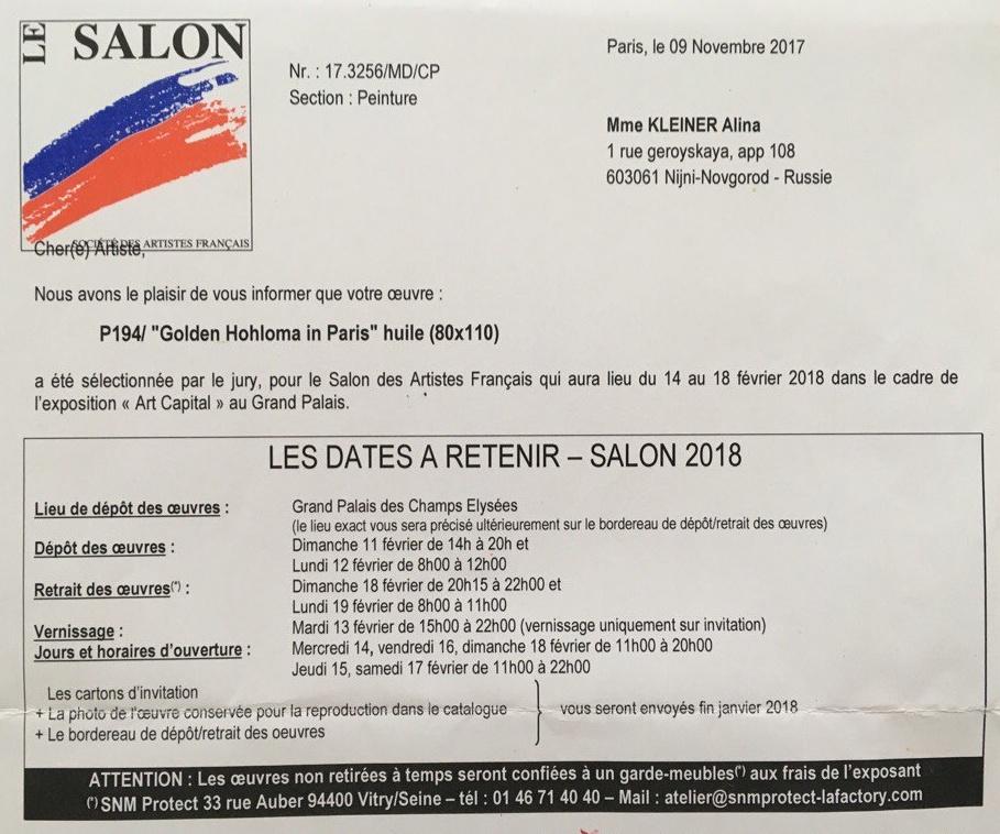 Le Salon des Artistes Français 2018