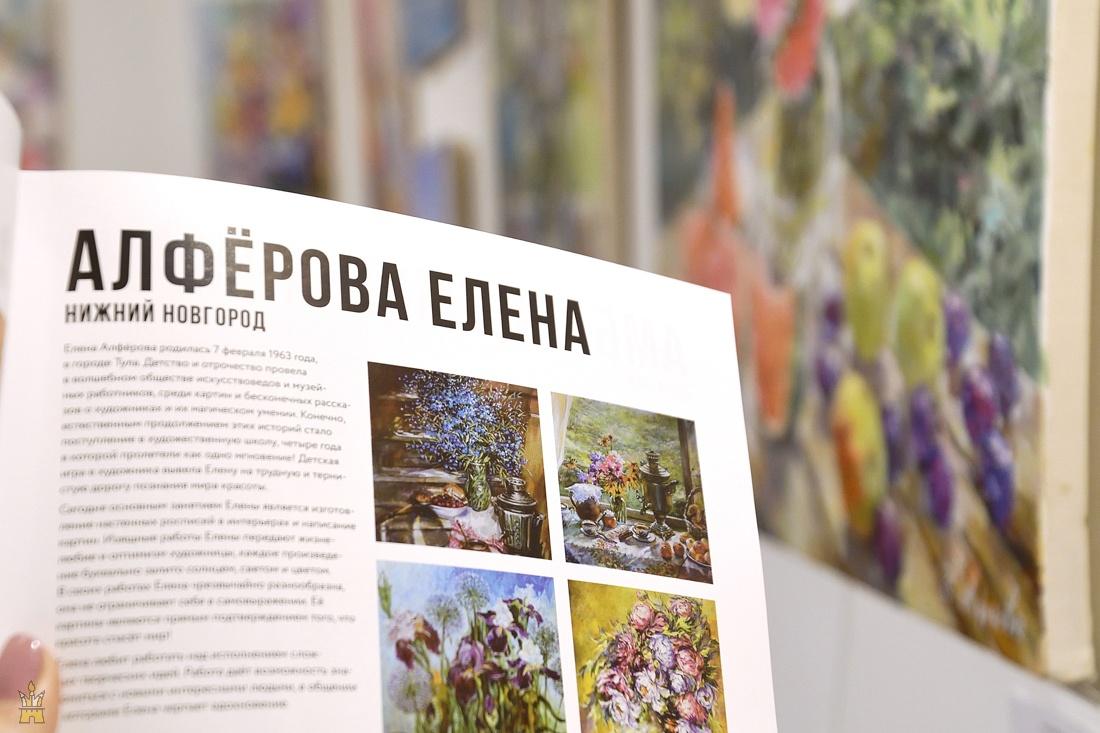 Фоторепортаж с выставки Елены Алфёровой