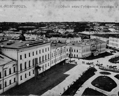 110 лет истории Нижегородской губернской гимназии