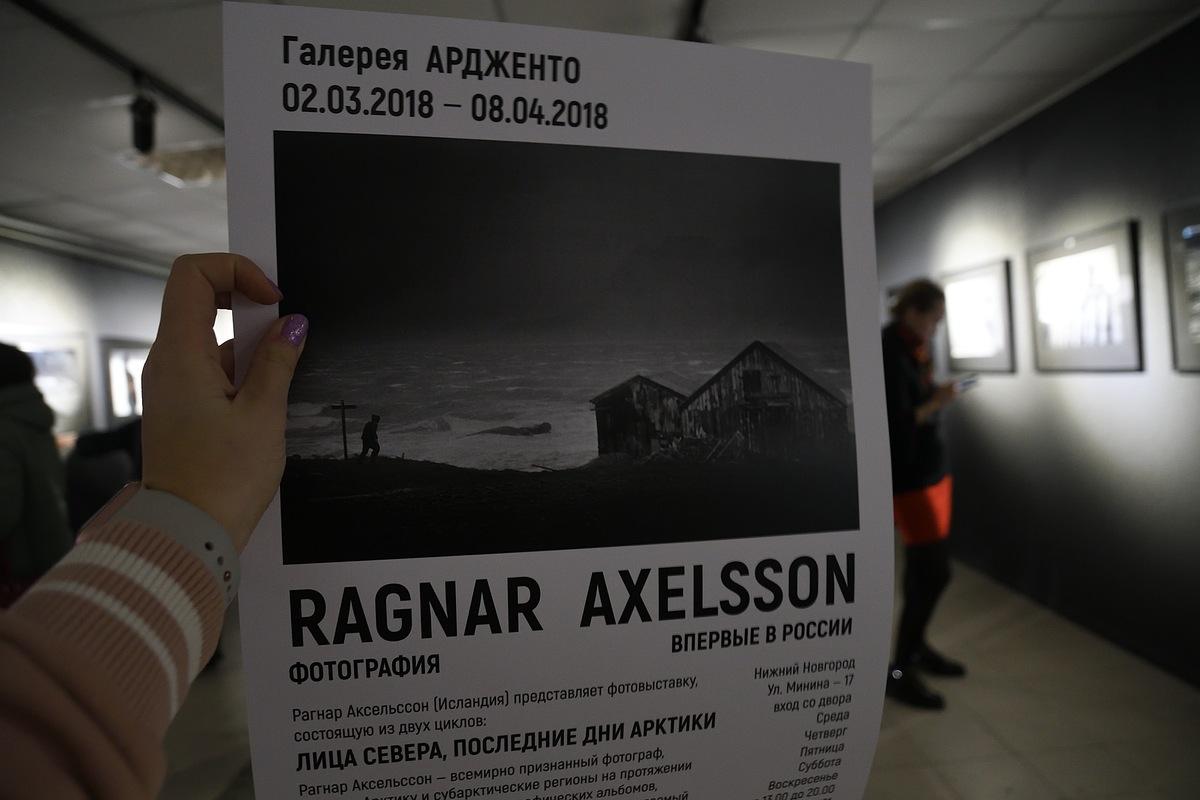 Рагнар Акельссон «Лица севера и последние дни Арктики»
