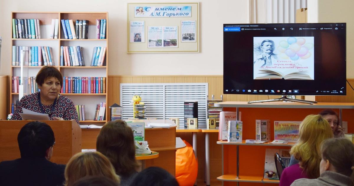 IV библиотечный форум состоялся в Нижнем Новгороде
