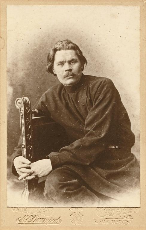 Выставка к 150-летию Максима Горького в Русском музее фотографии