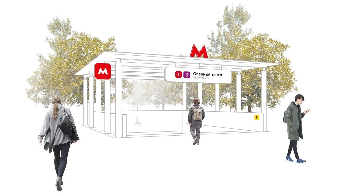 Проект нового визуального стиля нижегородского метро