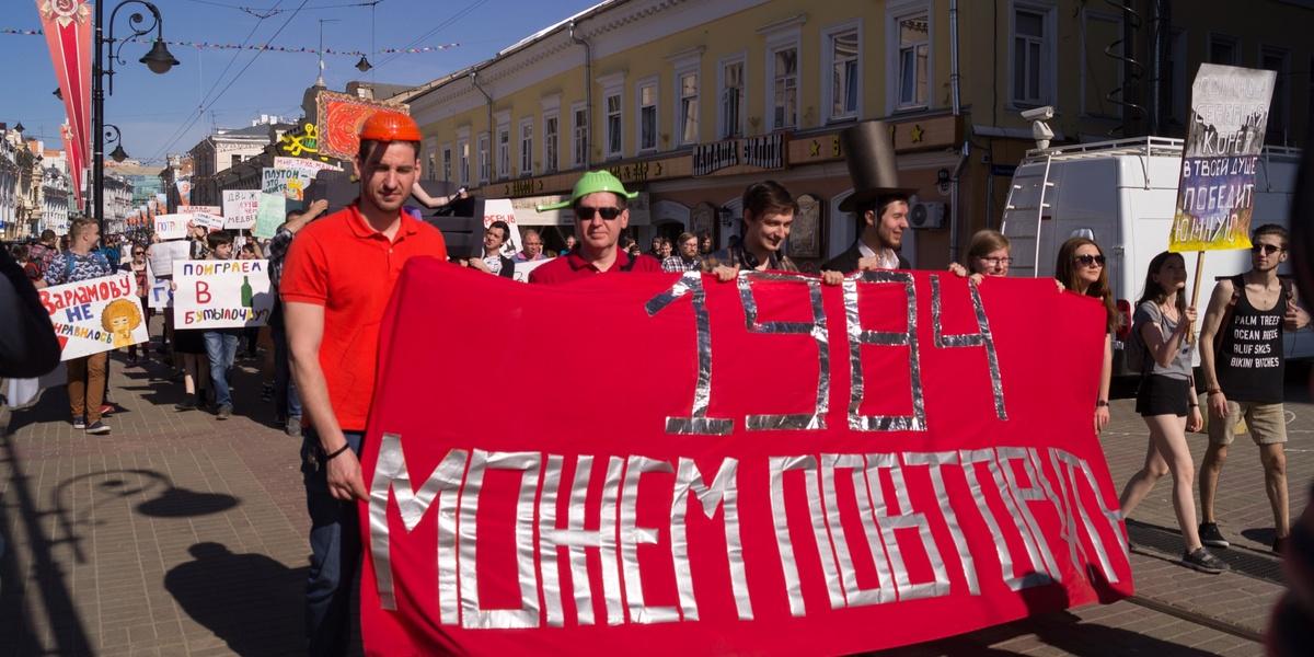 Монстрация-2018 в Нижнем Новгороде