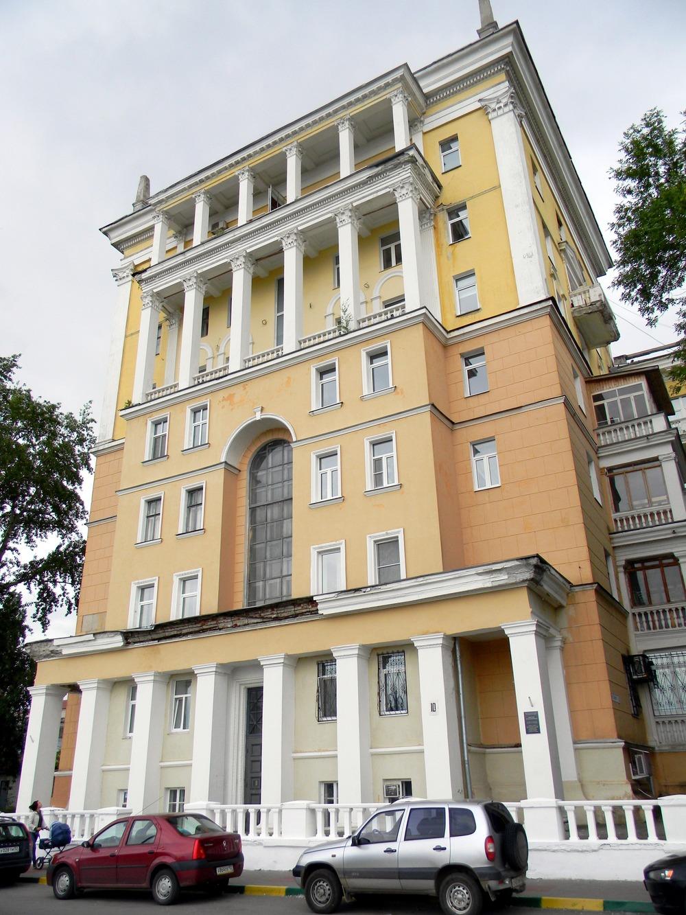 Дом железнодорожника архитектора Д. П. Сильванова на Верхне-Волжской, 1937-38