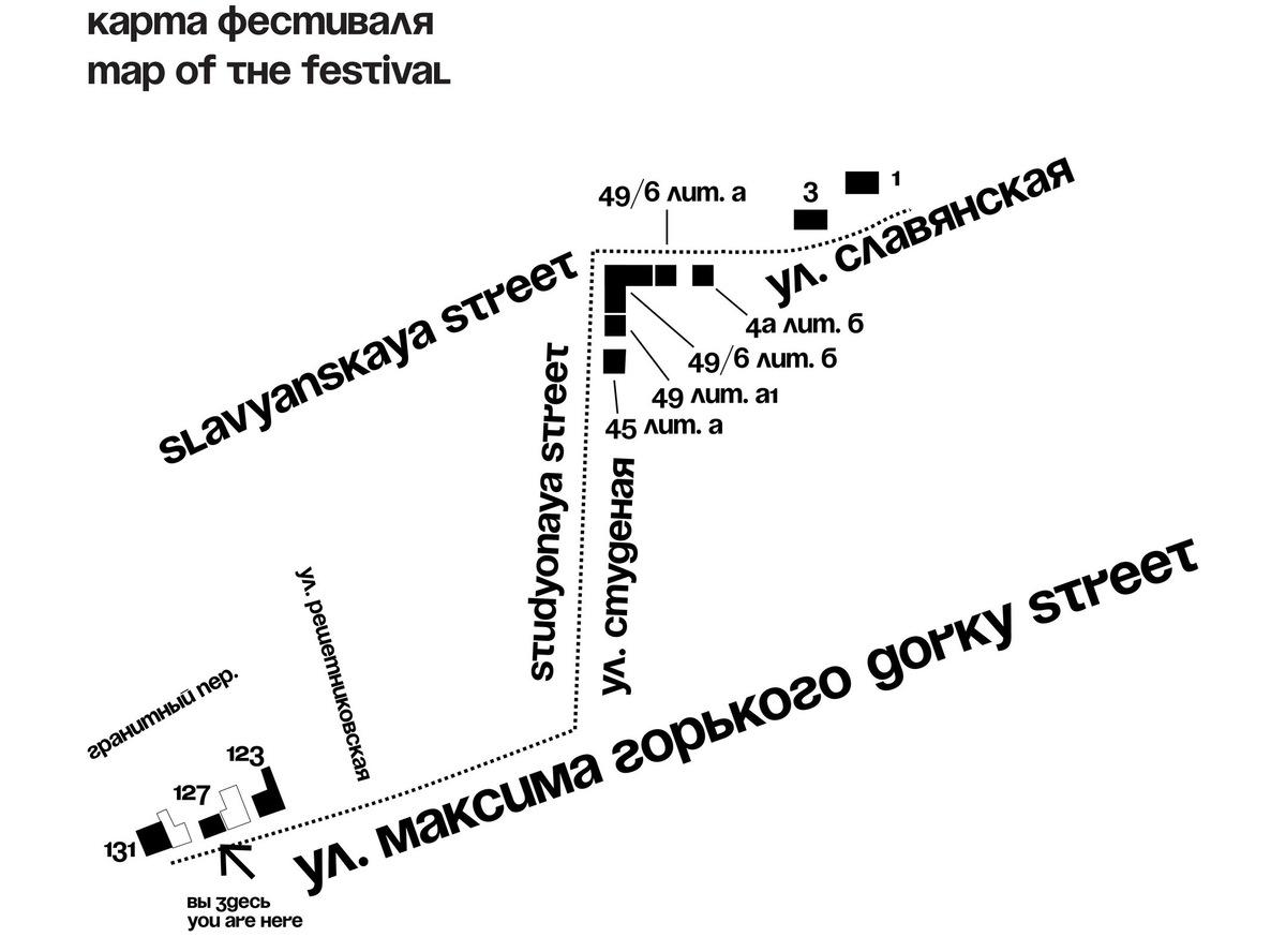 Карта фестиваля «О'Город. Окно»-2018