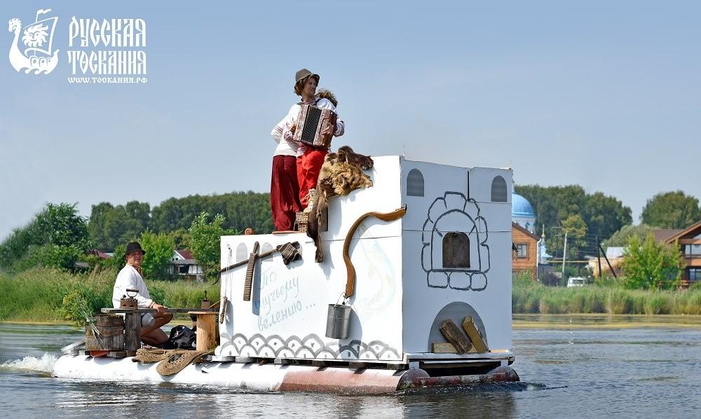 Фестиваль «Русская Тоскания» 2018