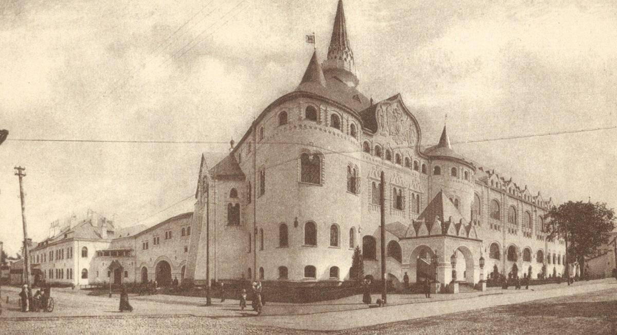 Дмитриев М.П., 1913 год