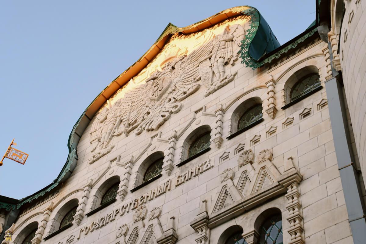 Архитектурные решение банка