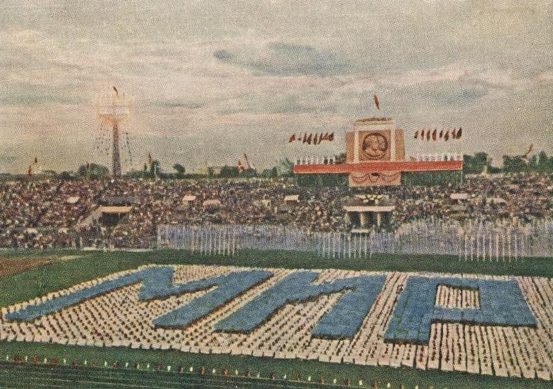 Физкультурный парад Союзных республик. 1954 год