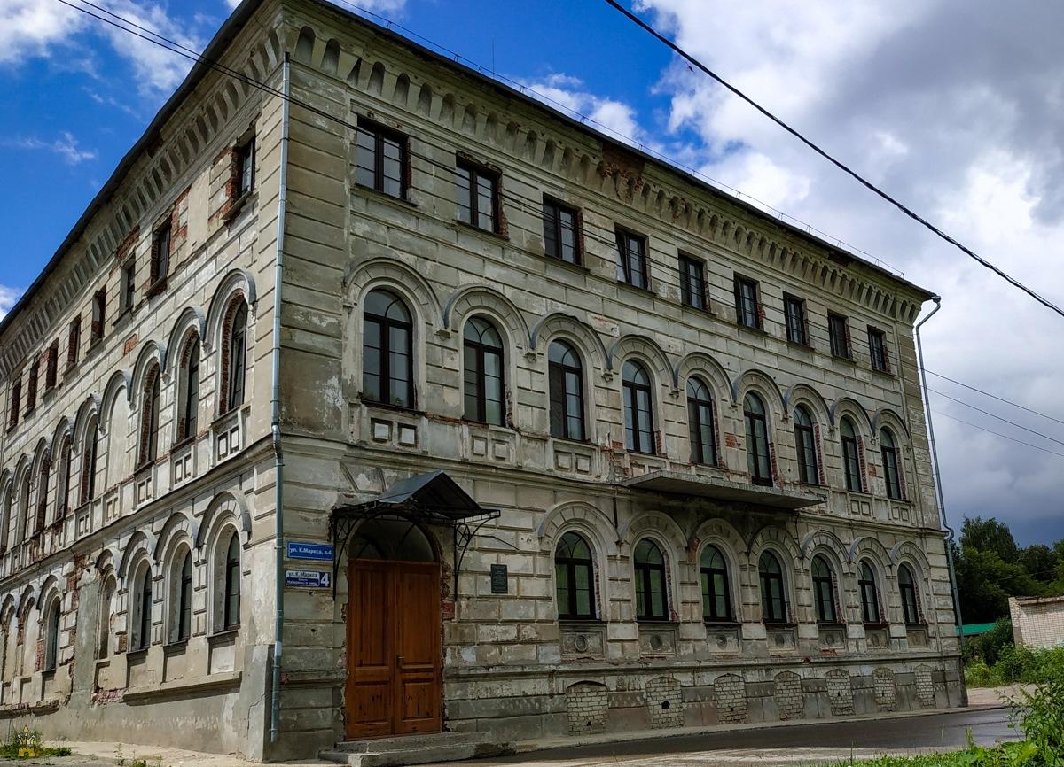 г. Балахна, Дом Плотникова