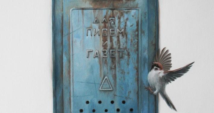 Работа нижегородского художника Никиты Евдокимова или Никита Арт