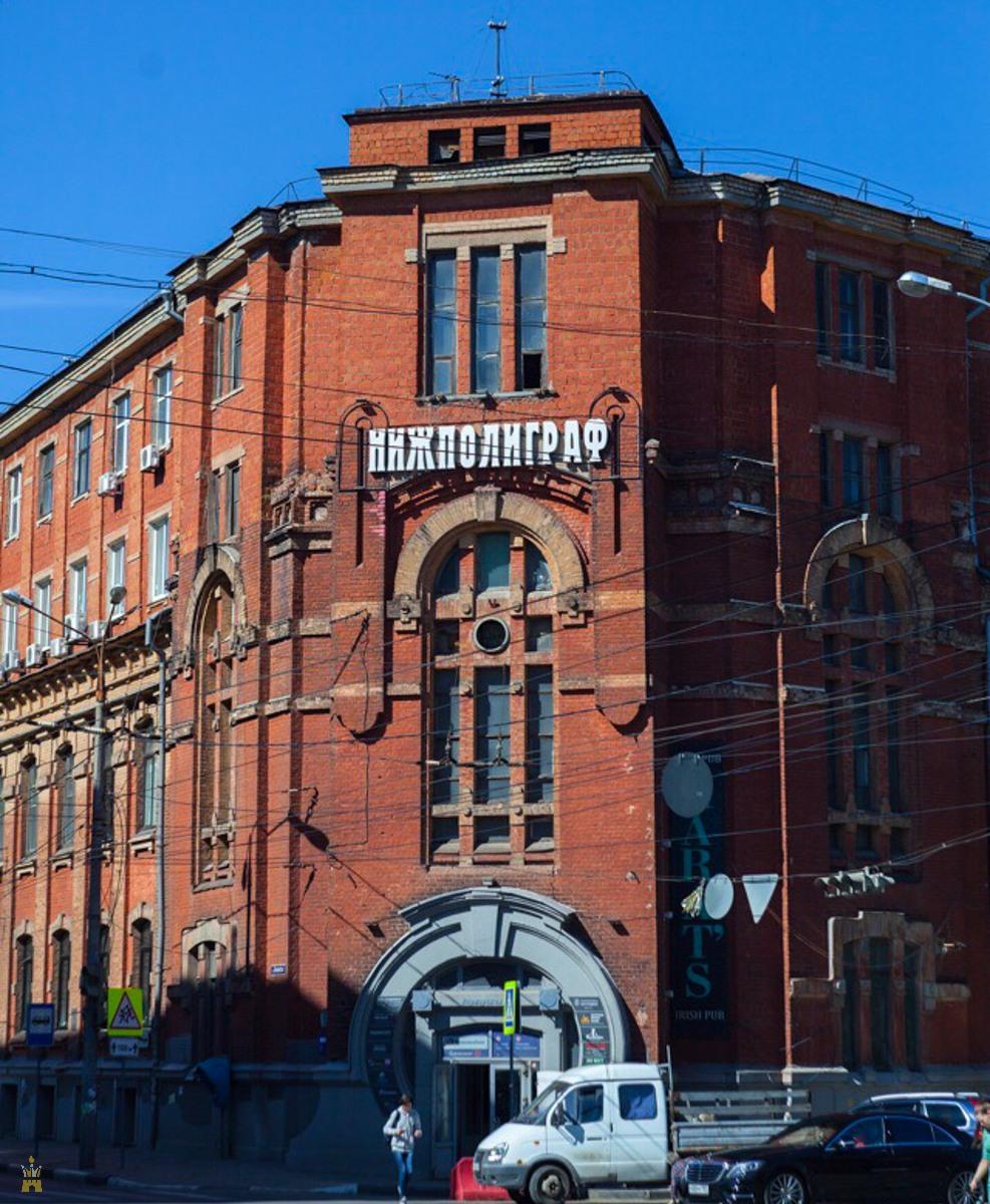 Дом трудолюбия имени Михаила и Любовии Рукавишниковых в Нижнем Новгороде