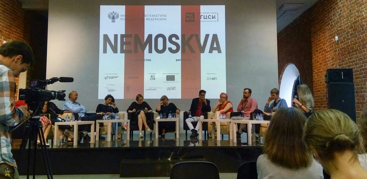 Симпозиум NEMOSKVA в Нижнем Новгороде