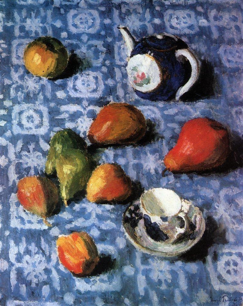 Выставка произведений русских импрессионистов «Движение к свету»