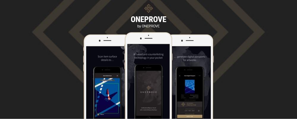 Приложение OneProve - определяет подделки в сфере искусства