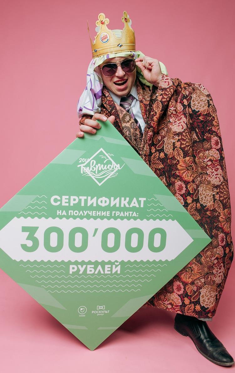 Владимир Карпук стал одним из победителей «Тавриды»