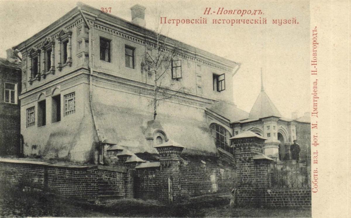 Фотография М. П. Дмитриев. Домик Петра I в Нижнем Новгороде