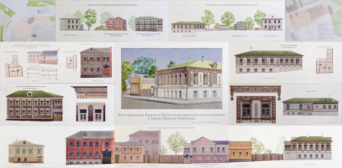 Квартал 1833 года