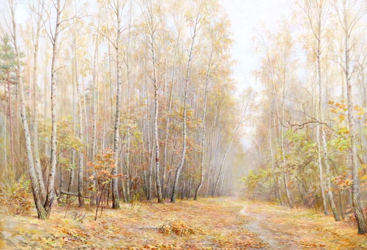 Выставка «Пейзажи родного края»