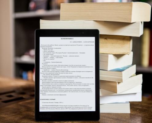 Сайты и сервисы бесплатной публикации электронной и бумажной книги (самиздат) для начинающего писателя