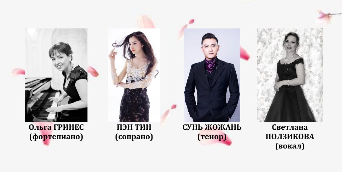 Концерт-лекция «Магия японского искусства» в Дзержинске