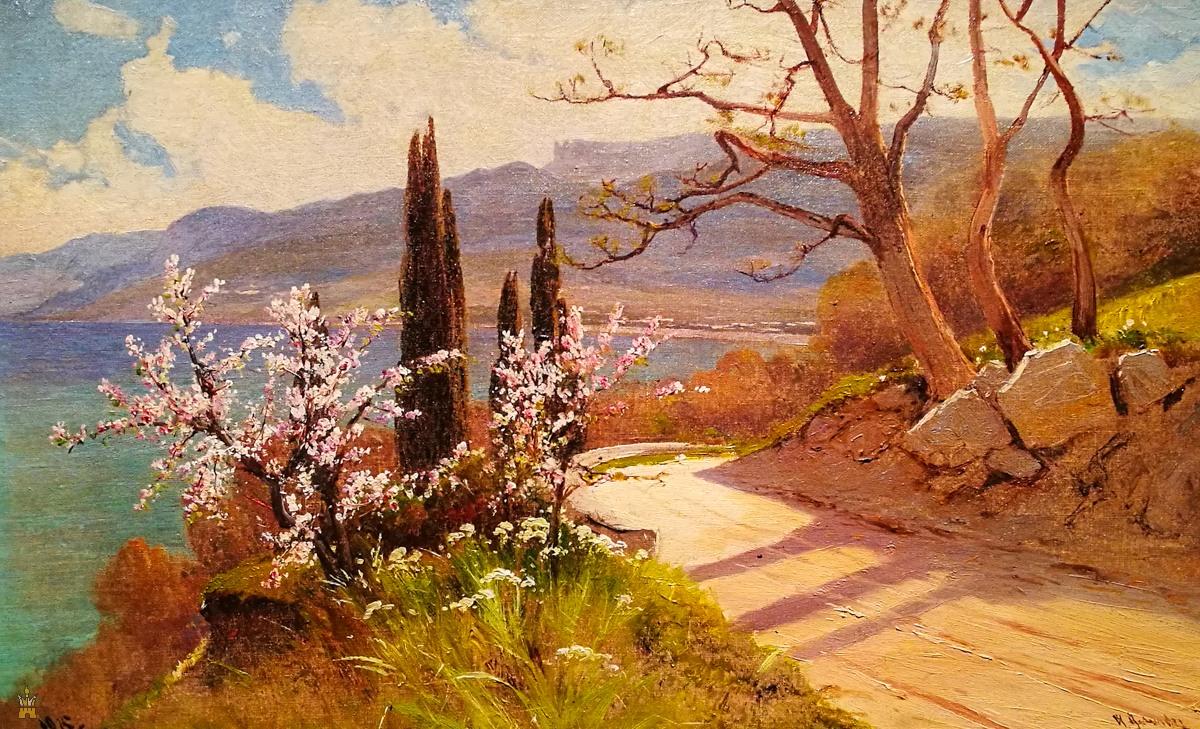 «Крымский пейзаж», 1915