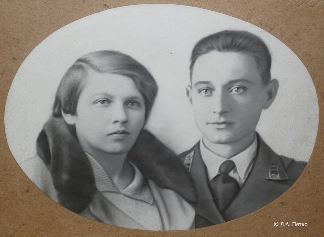 Сын Михаила Алисова – Владимир Михайлович со своей женой