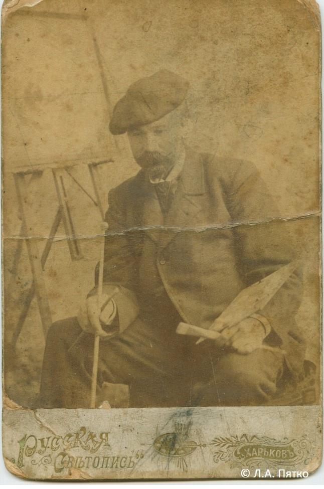 Михаил Алисов, 1903 год
