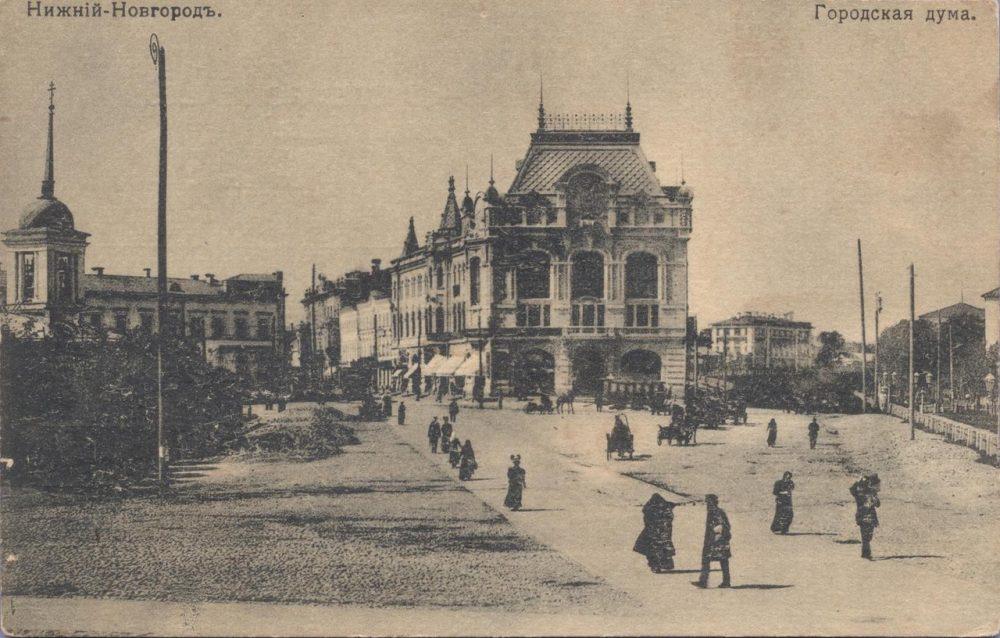 Городская дума Нижнего Новгорода до революции