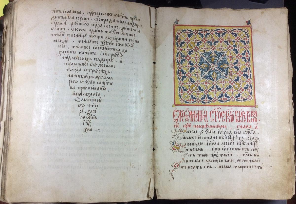 Древние книги старообрядцев