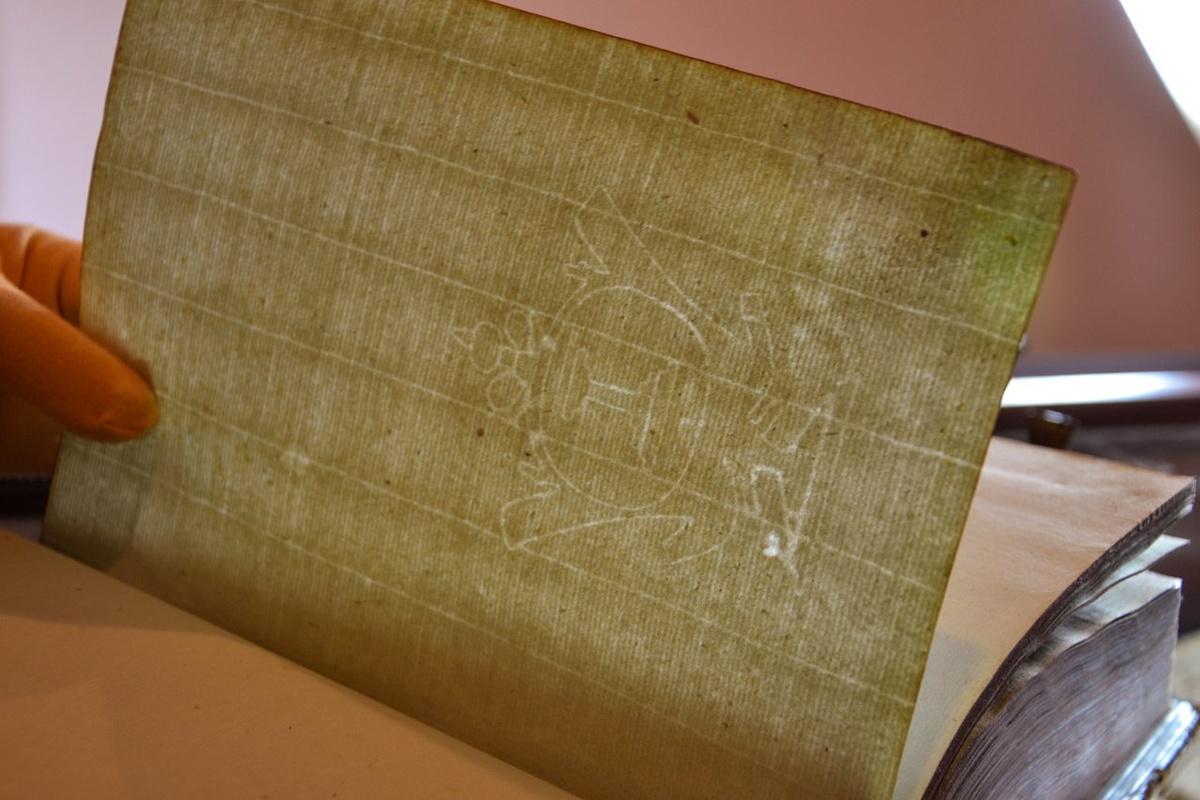Первый в России Институт рукописной и старопечатной книги