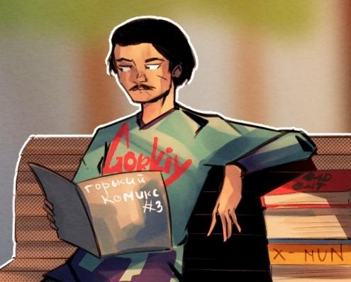 Фестиваль комиксов и настольных игр «ГорькийКон» 2019