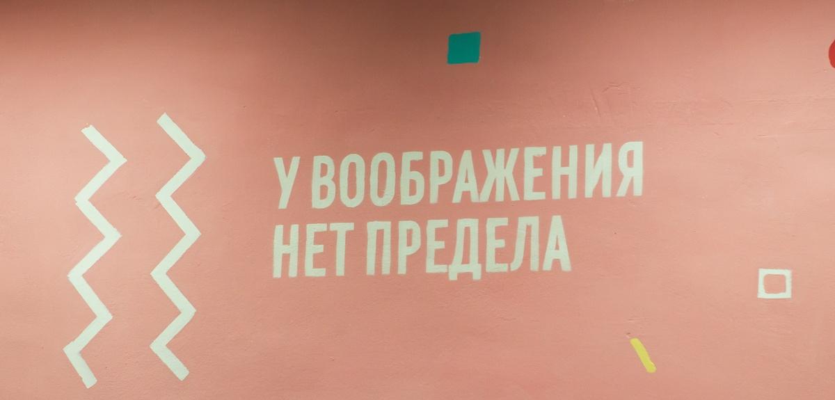Арт-пространство VAGON в Дзержинске Нижегородская область